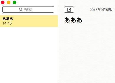 スクリーンショット 2015-09-05 14.46.01