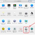 Mac起動時 アップルマークが出てくるのが遅い時の対処法