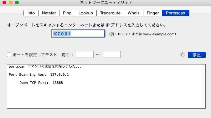 スクリーンショット 2015-10-04 12.52.52