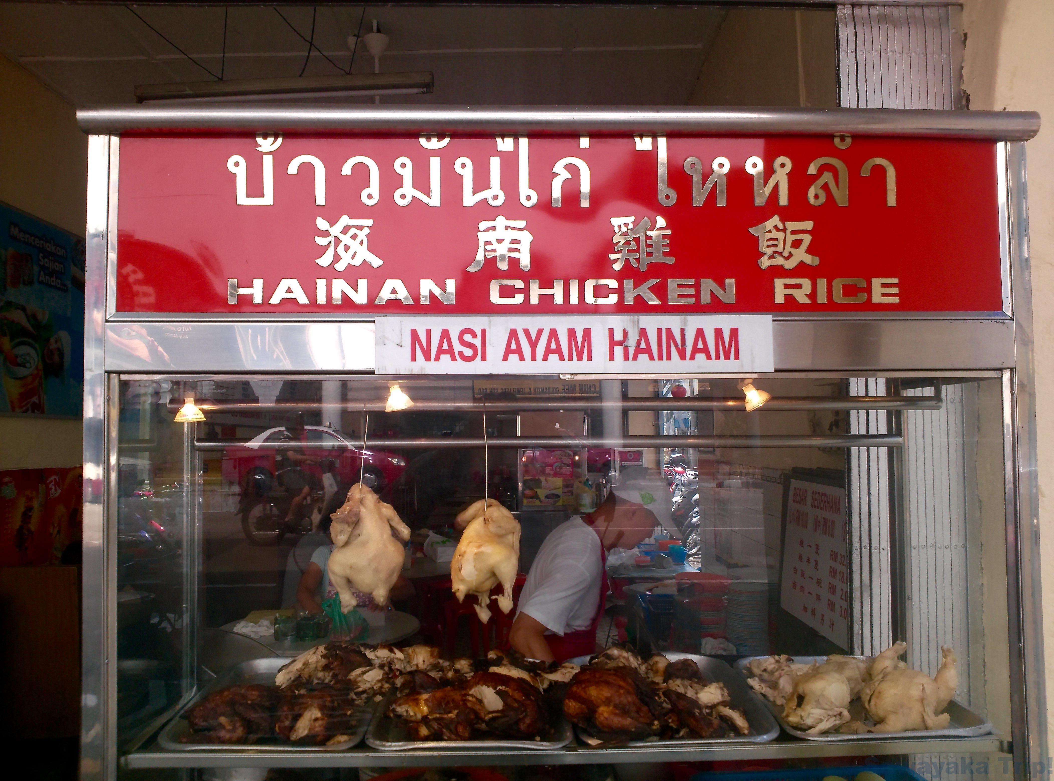 IMG_hainan1