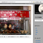 Firefox+Macでキーボードショートカットが効かなくなる不具合