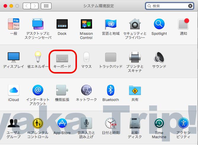 スクリーンショット 18.39.33