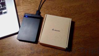 SALCARのHDD/SSDケース おすすめです