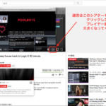 SafariでYouTubeをもっと見やすく! Tampermonkeyを使った改善法
