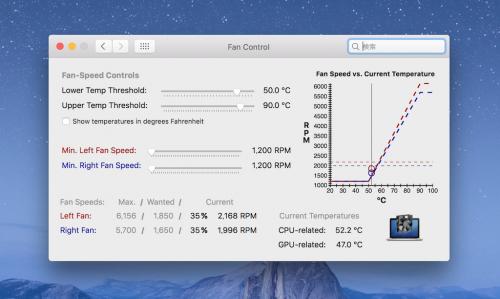 Macのファンコントロールソフトの決定版 Derman社のフリーウェア