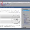 Safariで新規タブを現在のタブのすぐ後に開くアドオンTab Options