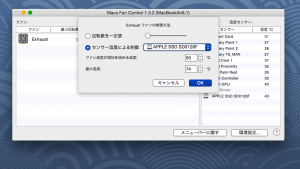 MacBook AirのCPUの発熱と4GBのメモリ容量は大丈夫なのか?
